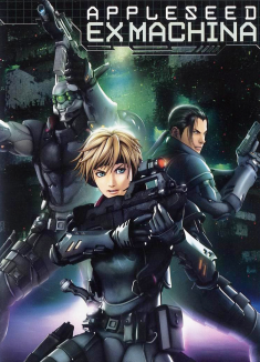 affiche de Appleseed Ex Machina
